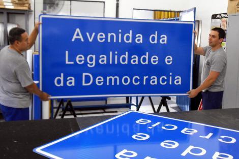 Porto Alegre: Bancada do PP propõe rua da Legalidade e da Democracia na Hípica