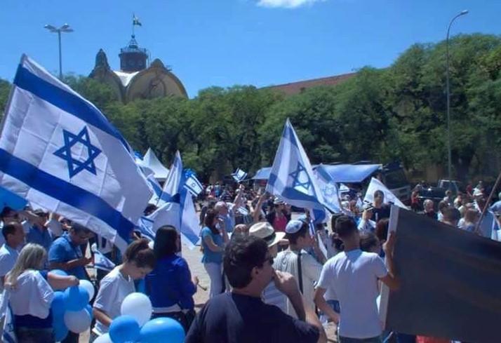 Porto Alegre: Comunidade Judaica realiza 32ª Festa da Rua em homenagem aos 71 anos de Israel