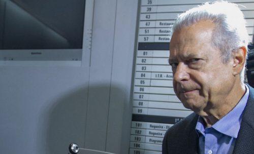 TRF4 nega recurso de José Dirceu e determina a execução provisória da pena do ex-ministro