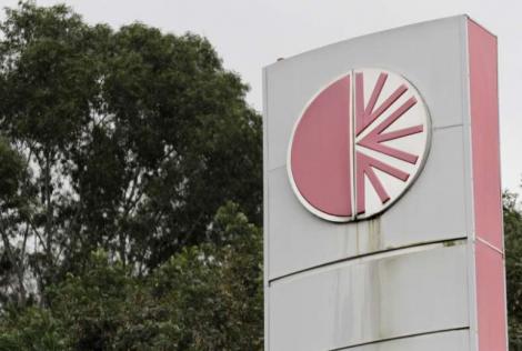 RS: Multa à empresa controlada pela CEEE é mantida