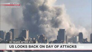 Cerimônias marcam os 20 anos dos atentados de 11 de setembro nos Estados Unidos; NHK