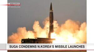 Mísseis norte-coreanos teriam caído na Zona Econômica Exclusiva do Japão; NHK