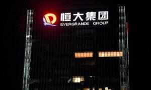 Bolsa cai mais de 3% e dólar sobe, com temor de calote da chinesa Evergrande; O Globo